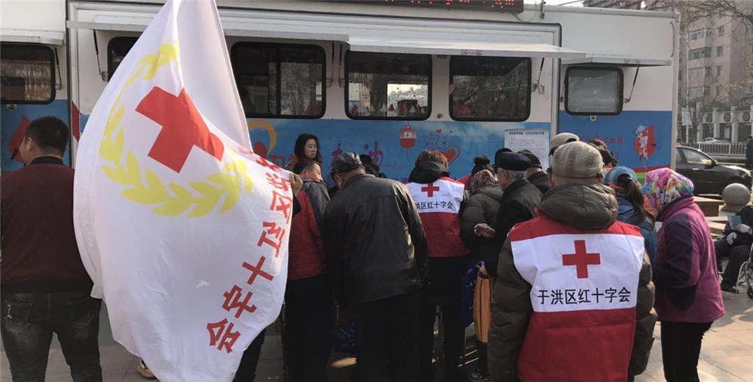 """于洪区红十字会宣传开展""""传递生命的美意"""""""