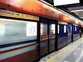 广州地铁11号线预计2020年全线开通 设32座车站