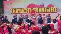 恒昌·乐活广场:广场舞大赛冠军将诞生 还有丰厚奖金