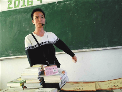 私立学校残疾教师应聘公办教师 总成绩第一因残疾出局