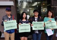 台高中文言文比例确定降为35%至45% 教育团体抗议