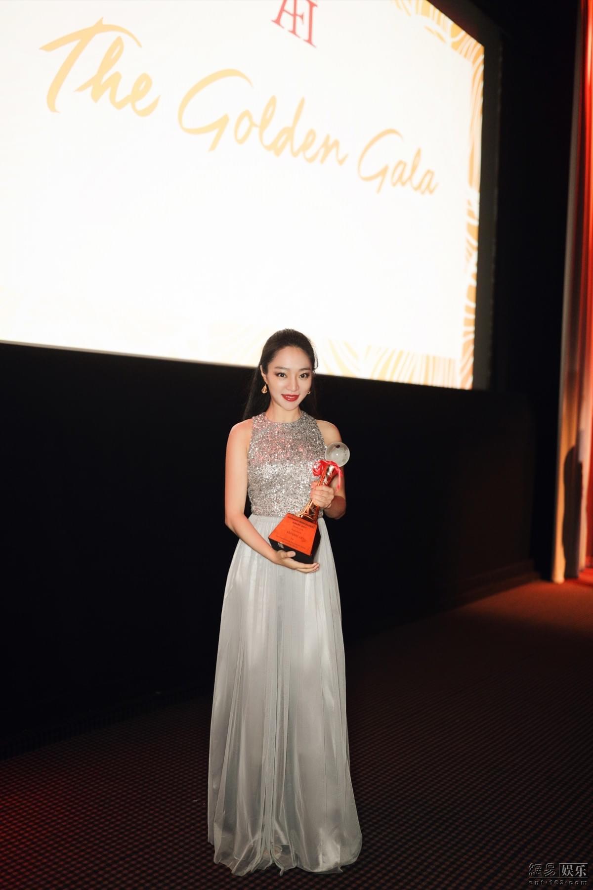 李坤珏受邀英国金色舞会 获杰出青年演员荣誉