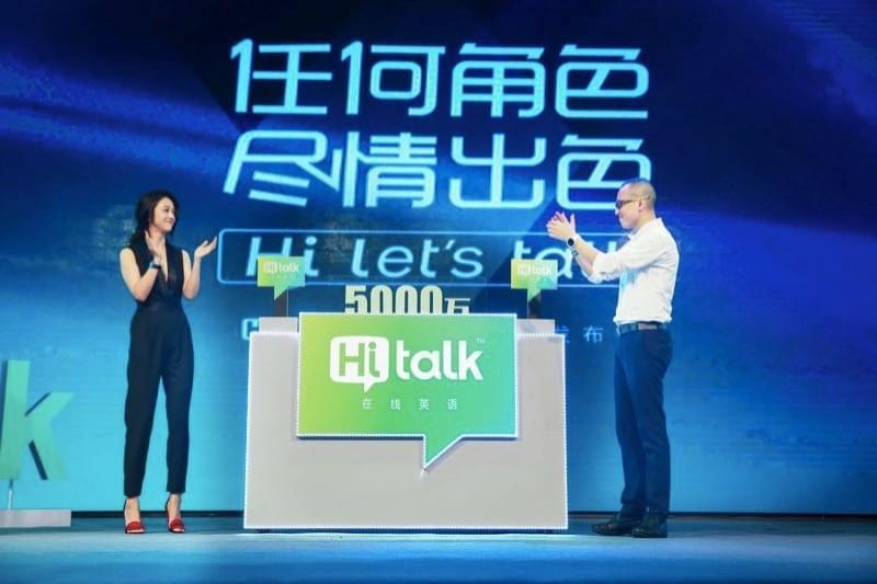 沪江伏彩瑞:AI可取代会计 但教育还需很多人来做