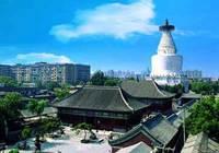 """2017年北京西城区""""幼升小""""""""小升初""""升学政策"""