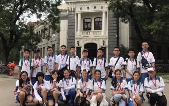 首届青岛市中小学研学旅行高峰论坛4月27日举办