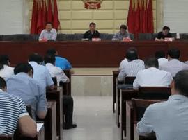 汾西安排助推临汾申办省旅游大会主办权投票工作