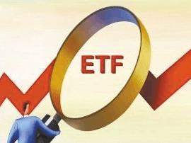 越涨越卖 10月以来主要A股ETF净流出近百亿