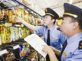 """新疆食药监局:""""四个最严""""保障食品药品安全"""