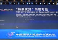 沪江成为互联网主力军征战脱贫攻坚主战场