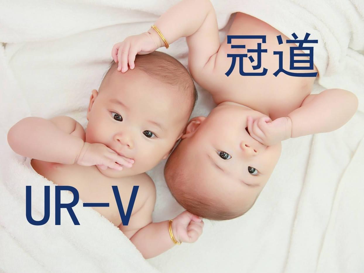 再等等还是极好的 东风本田UR-V上市快评