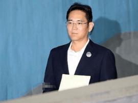三星李在镕二审出庭 安钟范手册或系案件关键证据