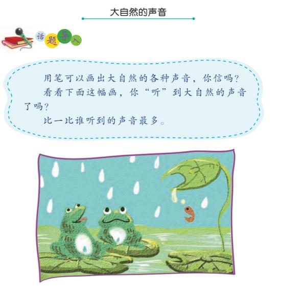 语文教改政策下,新东方泡泡《博文读写》如何帮孩子夯实语文知识综合素养