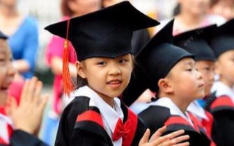 潮起海之南| 海南优质教育资源将延伸到每个市县