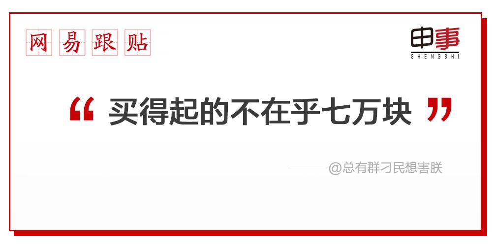 5.24特斯拉降价 沪上门店部分车型秒光