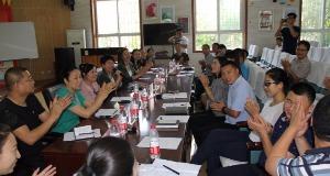 第二届家长委员会第二次会议圆满成功