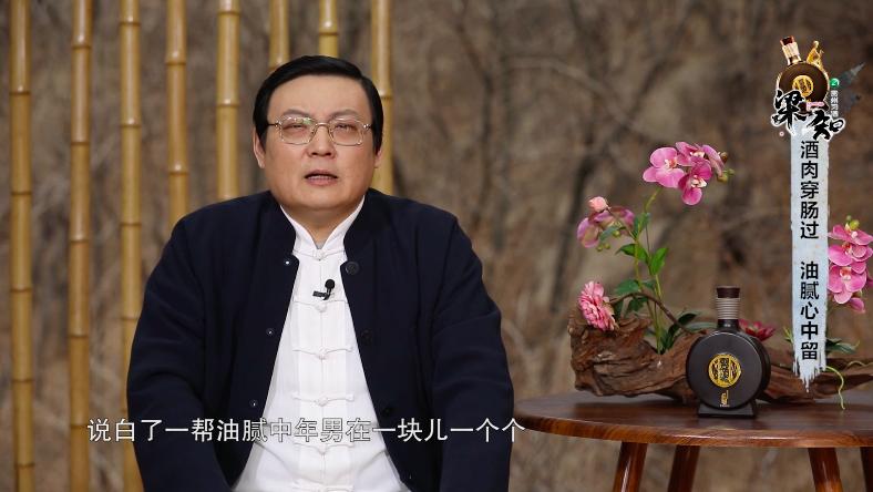 """马云曝光""""豪华朋友圈"""" 《梁知》揭秘大佬酒局"""