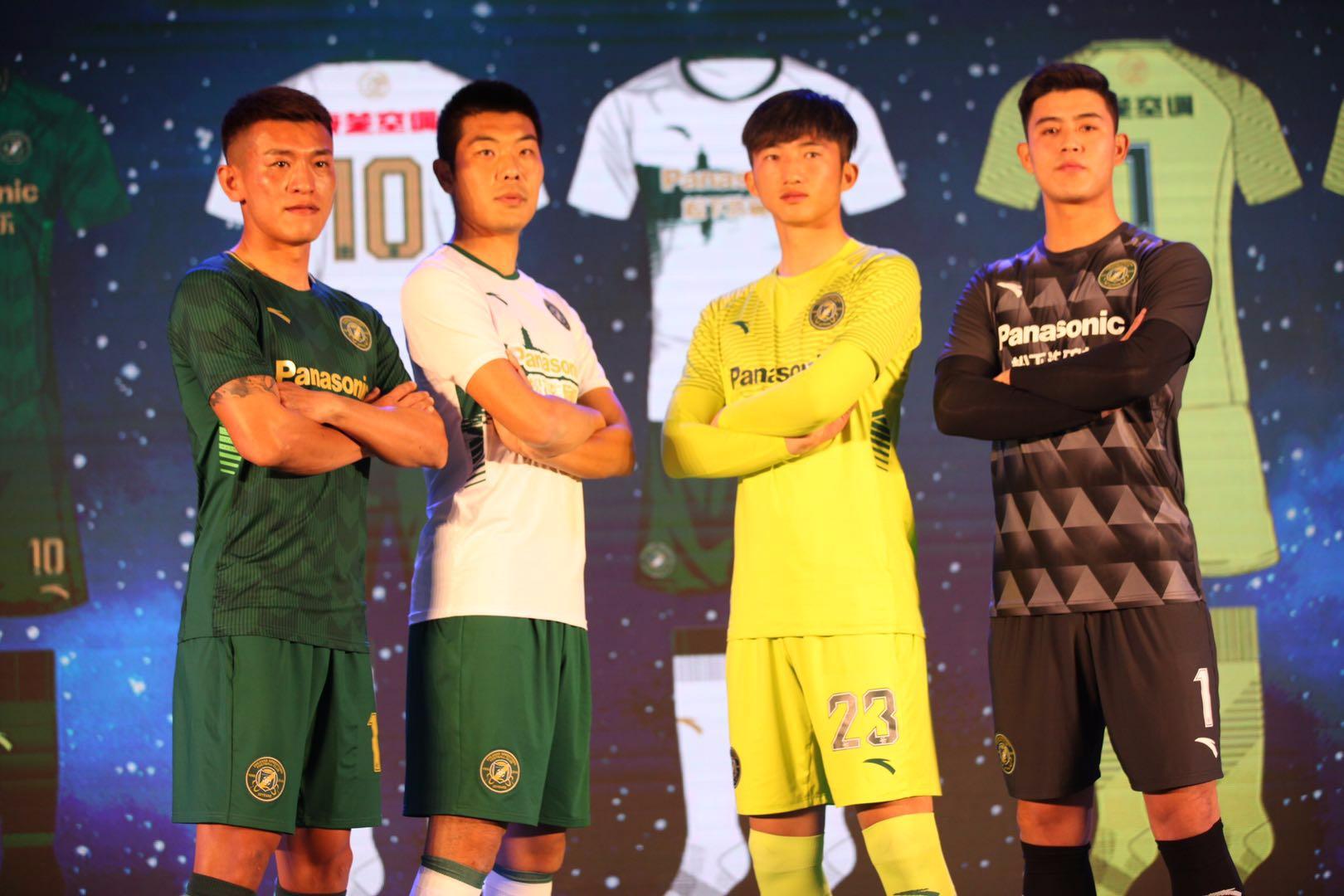 浙江绿城:新赛季踢出漂亮的足球