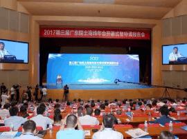 """""""最强大脑""""为广东经济支招:以科技推动创新发展"""