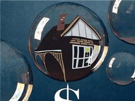 楼市泡沫要破?加拿大6月住房销量创7年最大降幅