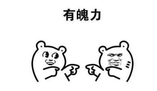 广州某区公布高考激励政策 考上清北一次性奖10万