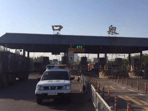 5月18日 晋北高速路况一切正常