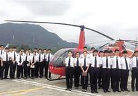 坐直升机上课 就是这么高大上