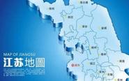 最新江苏13地市面积图出炉 泰州排第10位