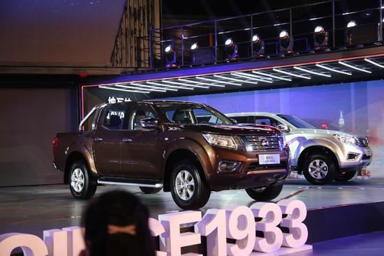 售13.98-18.78万 郑州日产纳瓦拉正式上市