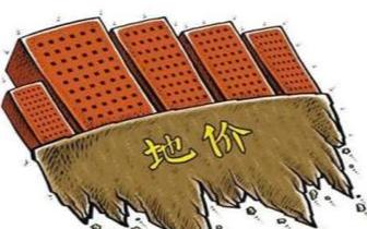 北京土地市场全面限价 业内:未来恐怕很少再有地王