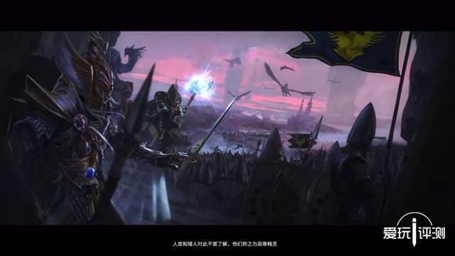 貌似大号DLC的精彩续作 《战锤:全面战争2》评测