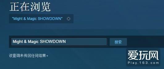 即将关服 《魔法门:对决》已删除Steam购买页面
