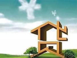 信贷收紧首套房贷利率上浮 深圳新房均价11连跌
