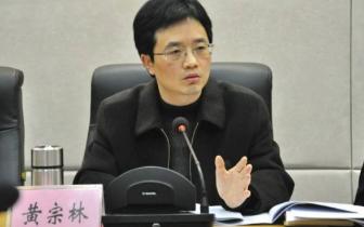 城口县长黄宗林:加强对脱贫攻坚工作的司法保障