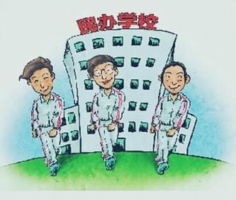 营利性民办学校拟禁办义务教育
