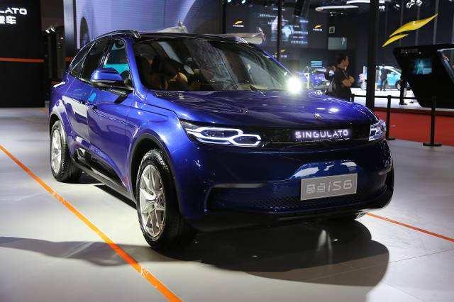 奇点汽车投150亿于苏州建全球研发中心及生产基地
