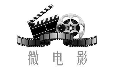 芮城县委常委、政法委书记仇红学参加《遗产》开机
