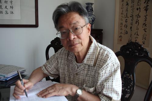 尹伯成教授:构建符合新时代要求的房地产市场体系