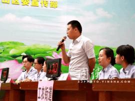 """霞山区检察院获""""清风杯""""党规党纪知识竞赛一等奖"""
