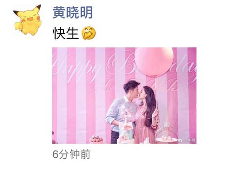 """李晨刚求婚范冰冰成功 黄晓明立马催促""""快生"""""""