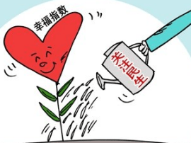 运城市政协副主席翟冬鸿调研闻喜民生领域改革情况