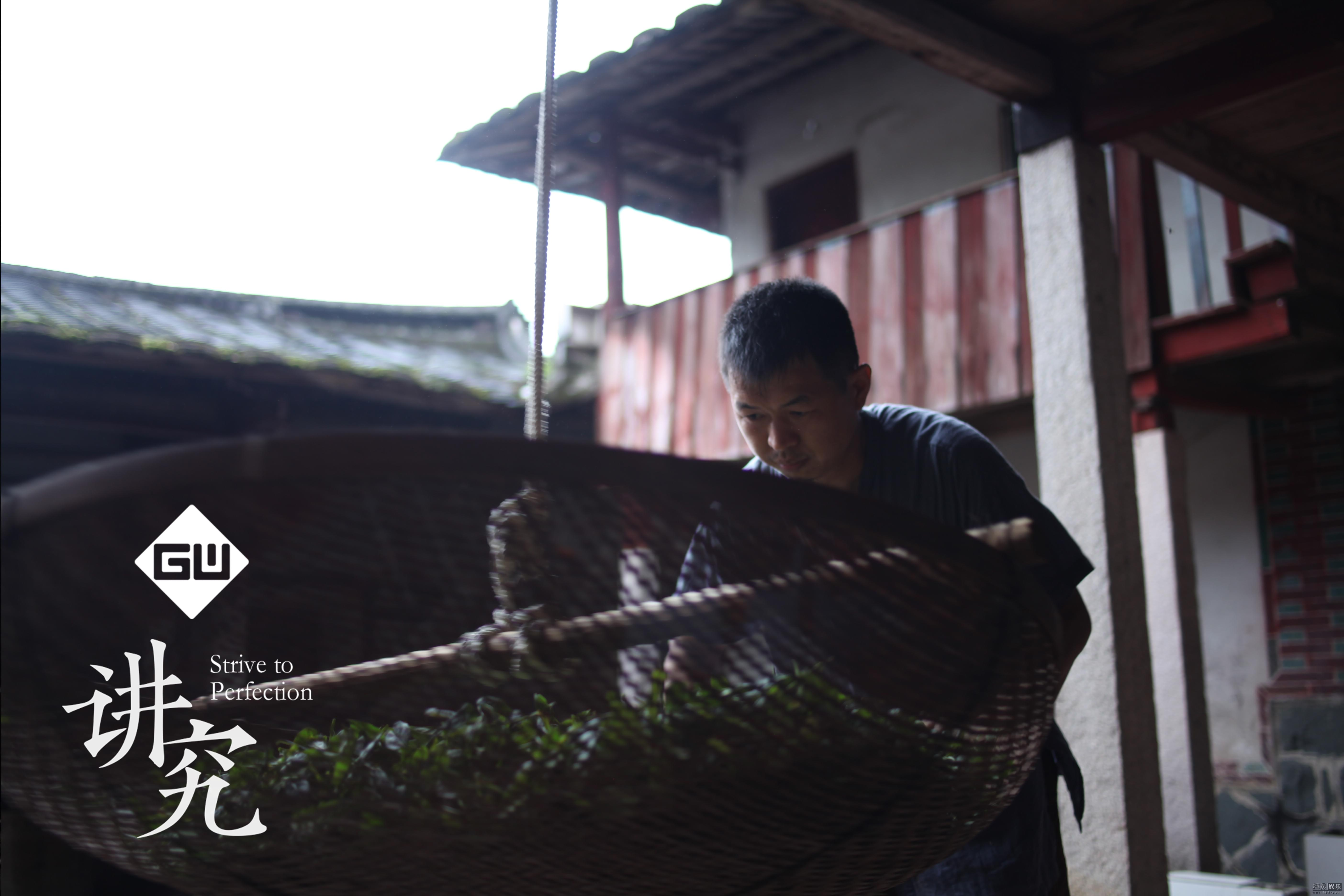 纪录片《讲究》收官之作带你学习中国茶道