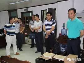 新会区人大常委会召开社区矫正工作调研座谈会!