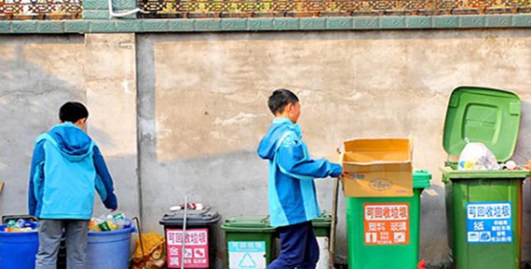 宜昌等46城将实施生活垃圾强制分类 分这三类