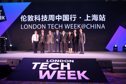 伦敦科技周海外首演 在中国上海拉开帷幕 带来全球顶尖