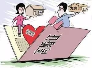 """7年夫妻为买房""""假离婚"""",谁知妻子拒复婚,丈夫彻底"""
