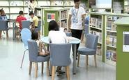 市图书馆营造文明阅读环境 提升少儿素养