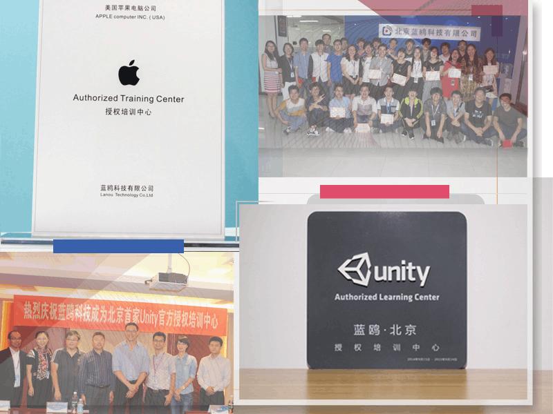 蓝鸥全资收购先行迦美 打造UI高端培训第一品牌