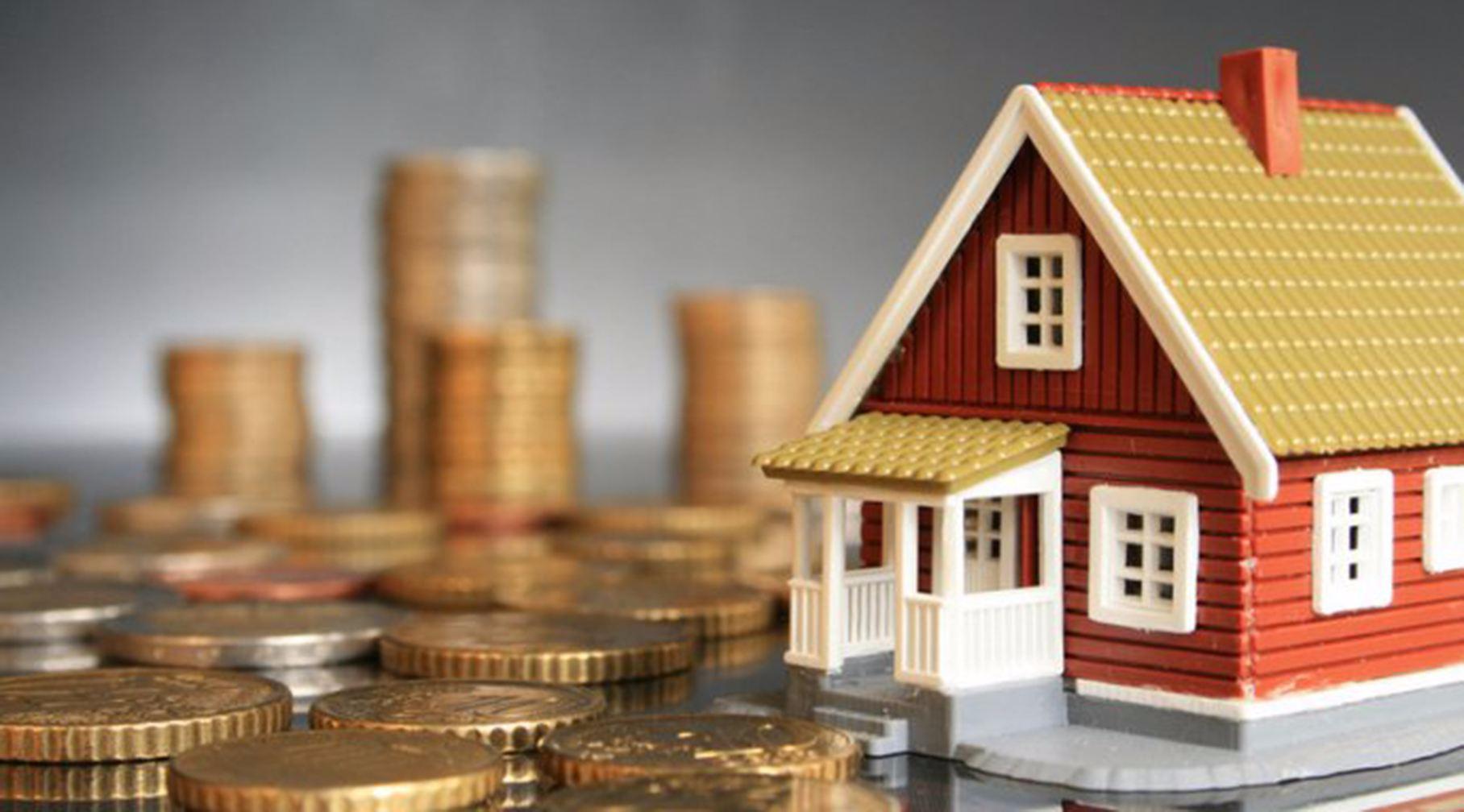 贾康:房地产税应该征而且可以征,但要坚持调节高收入