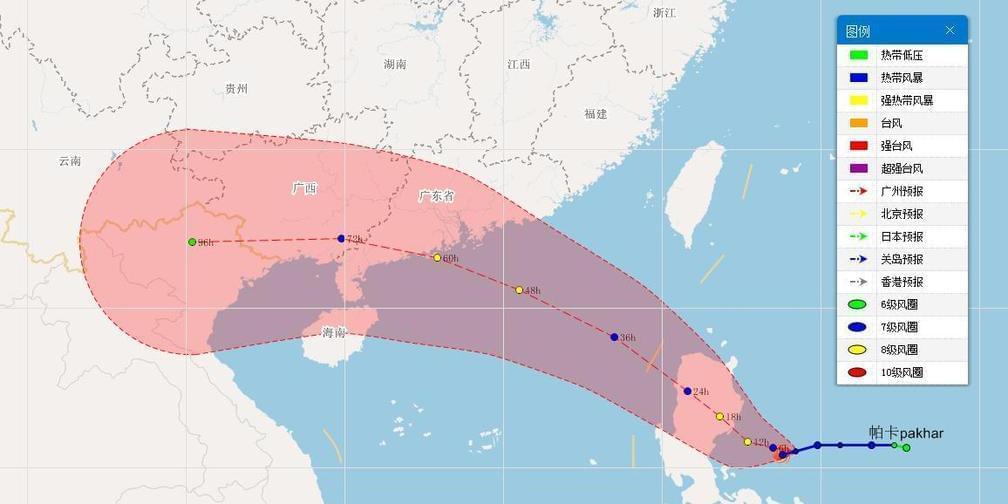 珠海发布台风红色预警信号 实时更新最新情况