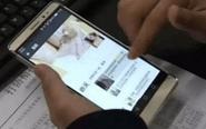 """单身小伙七夕找刺激 寻""""特殊服务""""反被骗"""